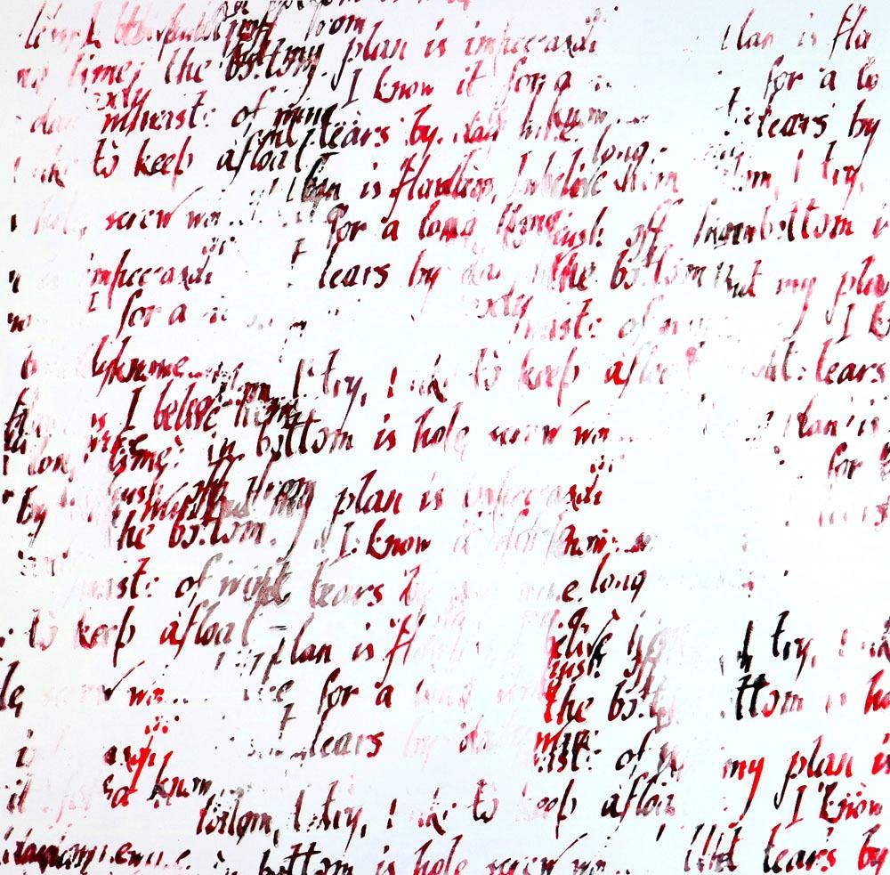 Antique Script 12x12 Screen